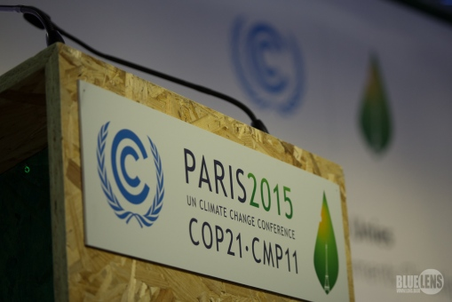 COP21 podium at press room 3